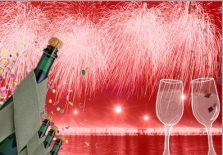 Gif animé Bonne Année