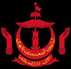 Gif Brunei Darussalam (2)