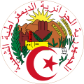 Gif Drapeau Algérie (2)