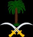 Gif Drapeau Arabie Saoudite (1)