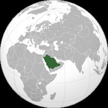 Gif Drapeau Arabie Saoudite (3)