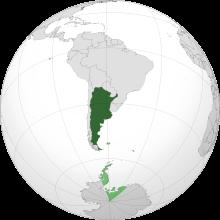 Gif Drapeau Argentine (1)