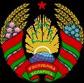 Gif Drapeau Biélorussie (1)