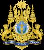 Gif Drapeau Cambodge (2)