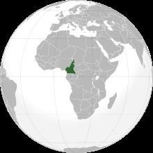 Gif Drapeau Cameroun (1)