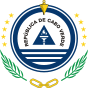 Gif Drapeau Cap-Vert (1)