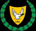 Gif Drapeau Chypre (1)