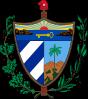 Gif Drapeau Cuba (1)