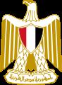 Gif Drapeau Egypte (1)