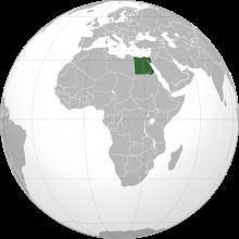 Gif Drapeau Egypte (4)