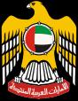 Gif Drapeau Emirats Arabes (1)