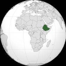 Gif Drapeau Ethiopie (2)