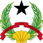 Gif Drapeau Guinée-Bissau (1)