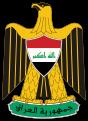 Gif Drapeau Irak (1)
