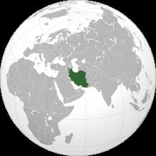 Gif Drapeau Iran(République Islamique) (2)