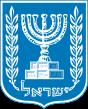Gif Drapeau Israel (1)