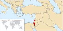 Gif Drapeau Israel (2)