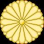 Gif Drapeau Japon (2)