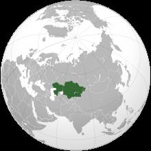 Gif Drapeau Kazakhstan (2)