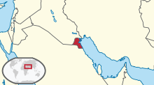 Gif Drapeau Korée du Sud (1)