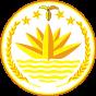 National_emblem_of_Bangladesh.svg