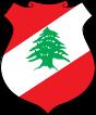 Gif Drapeau Liban (1)