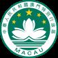 Gif Drapeau Macao (1)