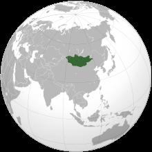 Gif Drapeau Mongolie (1)