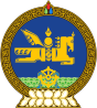 Gif Drapeau Mongolie (2)