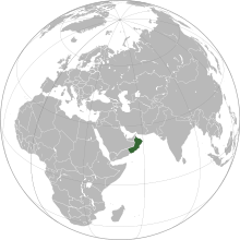 Gif Drapeau Oman (1)
