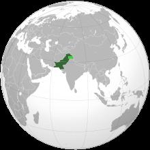 Gif Drapeau Pakistan (2)