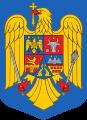 Gif Drapeau Roumanie (2)