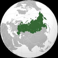 Gif Drapeau Russie (1)