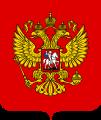 Gif Drapeau Russie (2)