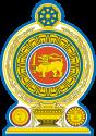 Gif Drapeau Sri Lanka (1)
