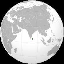 Gif Drapeau Sri Lanka (2)
