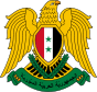 Gif Drapeau Syrie (1)