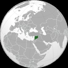 Gif Drapeau Syrie (2)