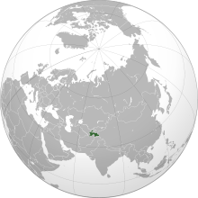 Gif Drapeau Tadjikistan (1)