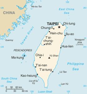 Gif Drapeau Taiwan (1)