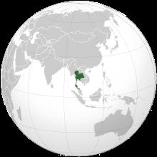 Gif Drapeau Thailande (1)