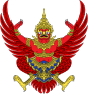 Gif Drapeau Thailande (2)
