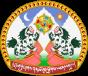 Gif Drapeau Tibet (1)