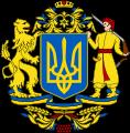 Gif Drapeau Ukraine (2)