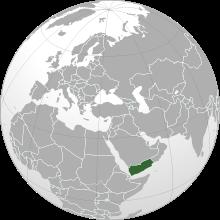 Gif Drapeau Yemen (2)